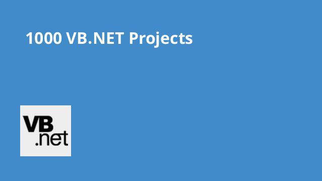 دانلود 1000 پروژه VB NET – گیت