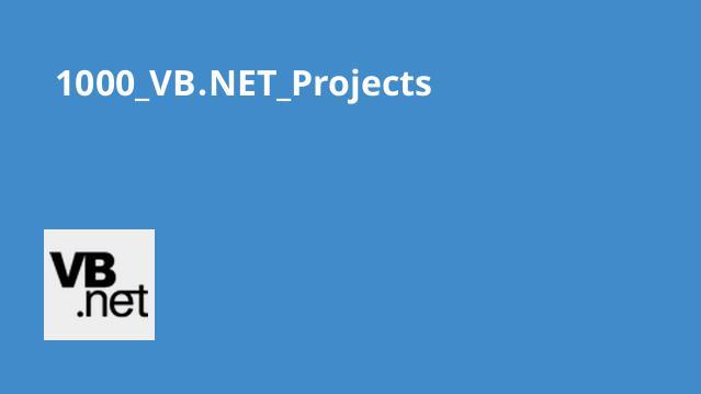 دانلود 1000 پروژه VB.NET