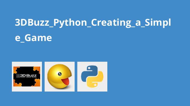 آموزش ساخت بازی با Python