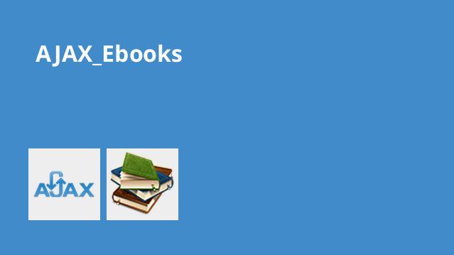 دانلود 90 کتاب آموزش AJAX