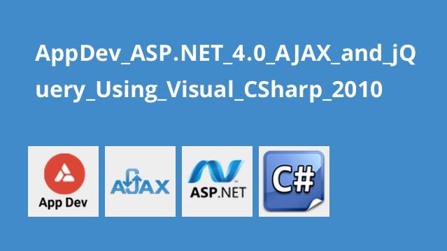 فیلم آموزش ASP.NET 4.0 به همراه AJAX و JQUERY