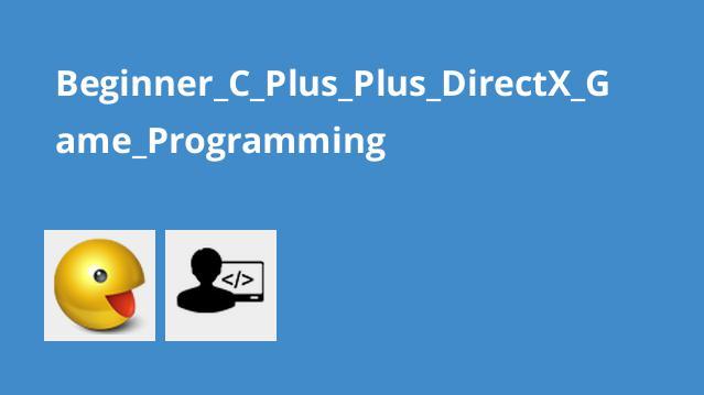 آموزش مقدماتی برنامه نویسی بازی با  ++C و DirectX