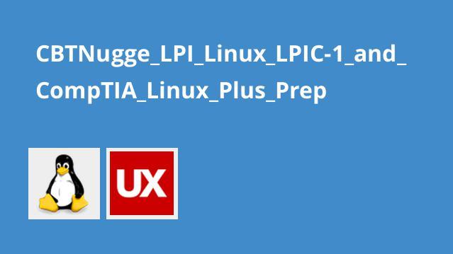 دوره LPI Linux LPIC-1 and CompTIA Linux+ Prep