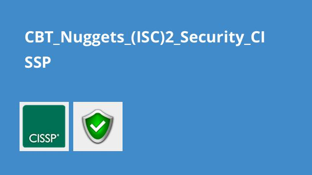 دوره آموزش ISC2 Security CISSP
