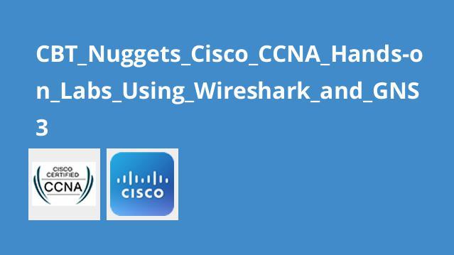 آزمایشگاه Cisco CCNA – استفاده از Wireshark و GNS3