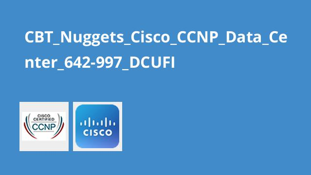 دوره Cisco CCNP Data Center 642-997 DCUFI