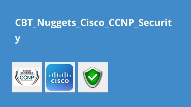 دوره آموزش Cisco CCNP Security