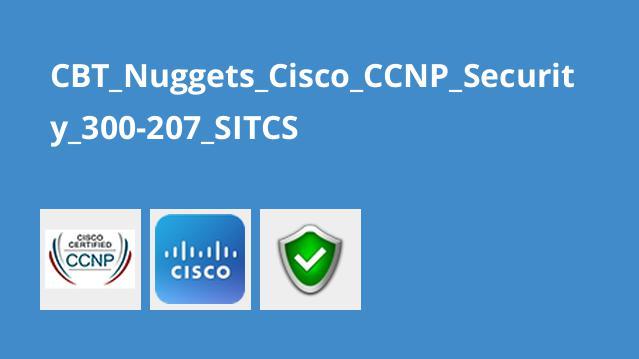 دوره Cisco CCNP Security 300-207 SITCS