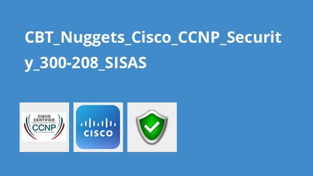 دوره Cisco CCNP Security 300-208 SISAS