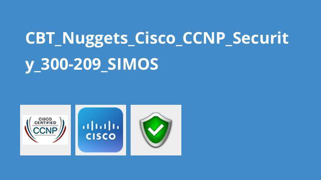 دوره آموزش Cisco CCNP Security 300-209 SIMOS