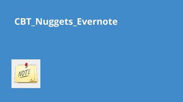 آشنایی با Evernote