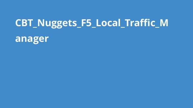 دوره F5 Local Traffic Manager