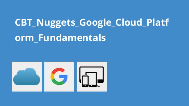 مبانی Google Cloud Platform