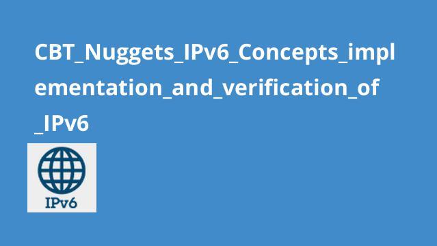 آموزش مفاهیم و پیاده سازی IPv6