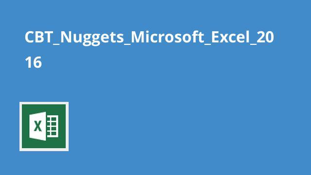 آموزش Microsoft Excel 2016