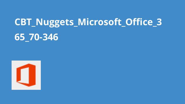 دوره Microsoft Office 365 70-346