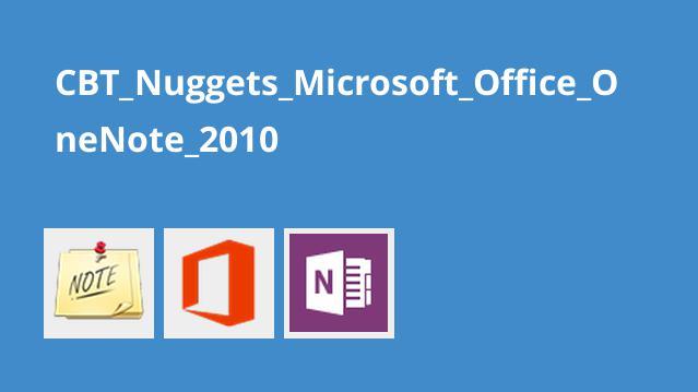 آموزش Microsoft Office OneNote 2010