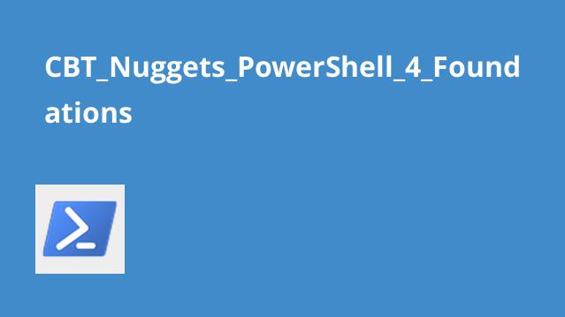 CBT_Nuggets_PowerShell_4_Foundations