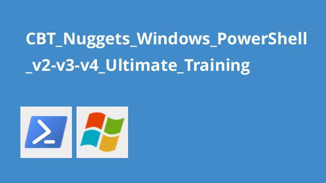 CBT_Nuggets_Windows_PowerShell_v2-v3-v4_Ultimate_Training