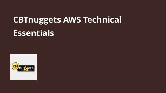 cbt nuggets aws