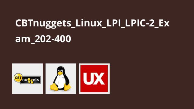 آموزش گواهینامه Linux LPI LPIC-2 Exam 202-400
