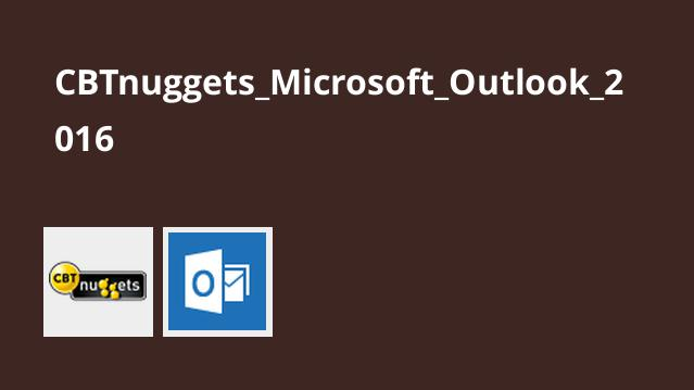 CBTnuggets Microsoft Outlook 2016