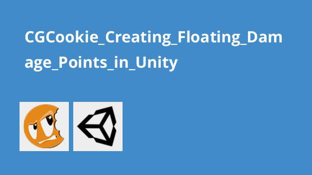 ساخت قسمت امتیاز تخریب برای بازی در Unity