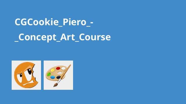 دوره آموزش مفهوم هنر