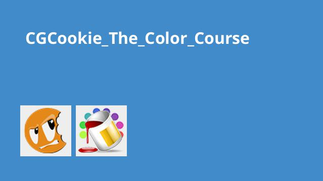 CGCookie_The_Color_Course