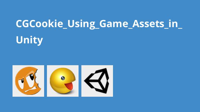 CGCookie_Using_Game_Assets_in_Unity