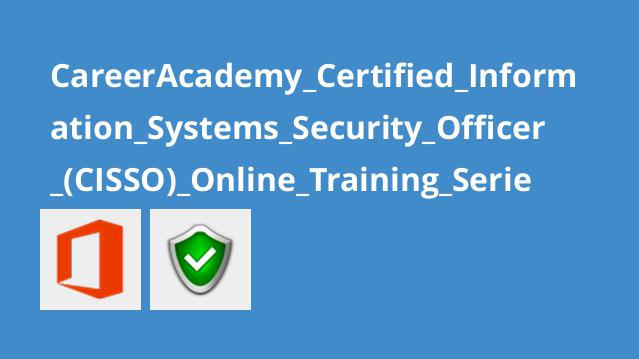 CareerAcademy Certified Information Systems Security Officer (CISSO) Online Training Series