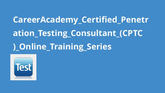 CareerAcademy Certified Penetration Testing Consultant (CPTC) Online Training Series