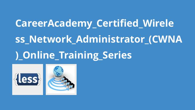 CareerAcademy_Certified_Wireless_Network_Administrator_(CWNA)_Online_Training_Series