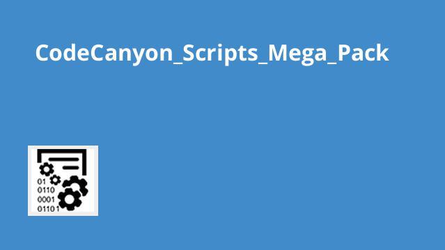 دانلود اسکریپت های شرکت CodeCanyon