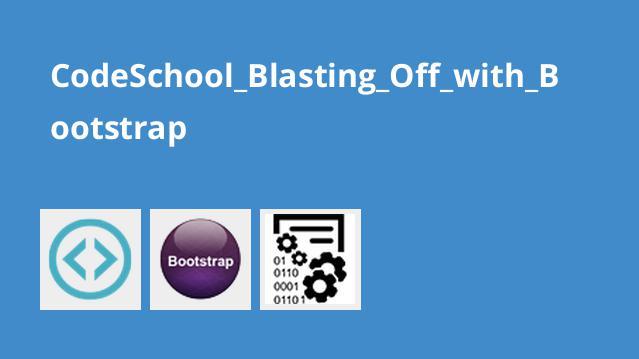 آموزش Bootstrap موسسه CodeSchool