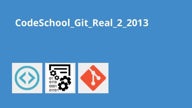 دوره آموزش Git Real 2