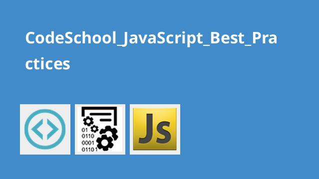 تمرین های JavaScript موسسه CodeSchool