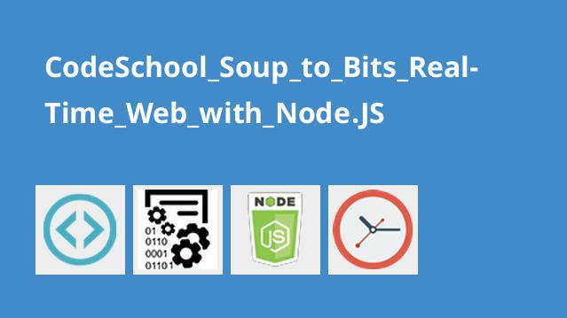 آموزش Node.JS موسسه CodeSchool