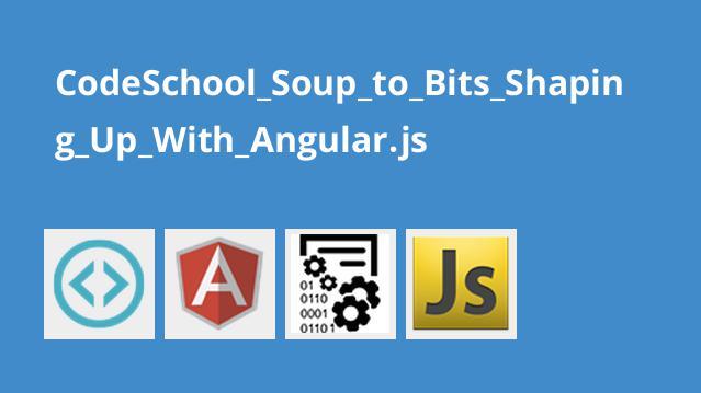 آموزش Angularjs موسسه CodeSchool
