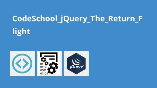 آموزش استفاده از Ajax در پروژه های مبتنی بر jQuery