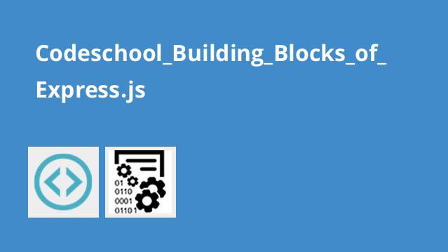 آموزش ساخت بلوک با Express.js