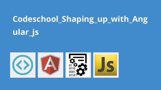 آموزش کار با Angular js