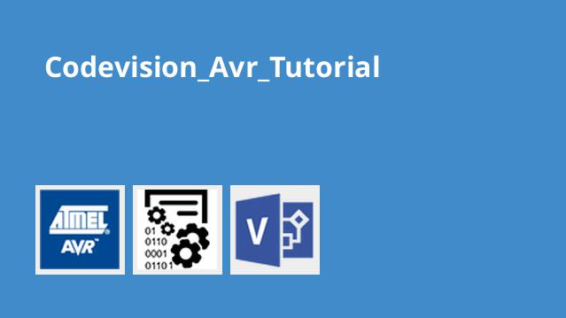 Codevision_Avr_Tutorial