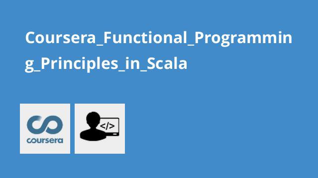 اصول برنامه نویسی تابعی در Scala