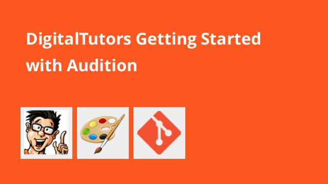 digitaltutors-getting-started-with-audition