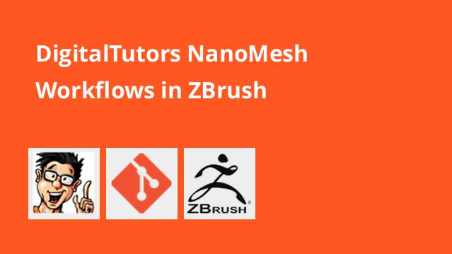 digitaltutors-nanomesh-workflows-in-zbrush