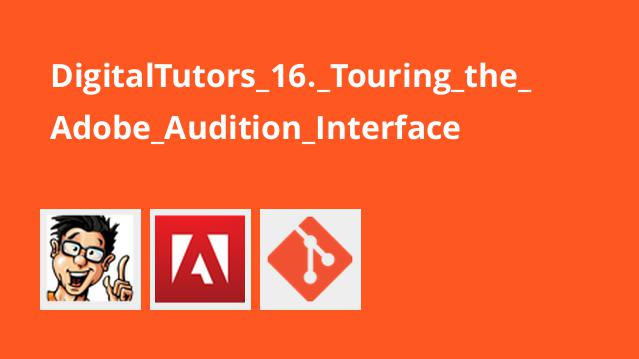 Digital Tutors 16. Touring the Adobe Audition Interface