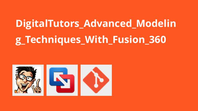 Digital Tutors Advanced Modeling Techniques With Fusion 360