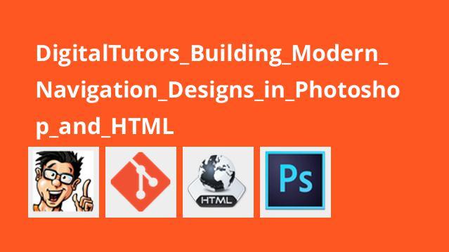طراحی Navigation در Photoshop و HTML