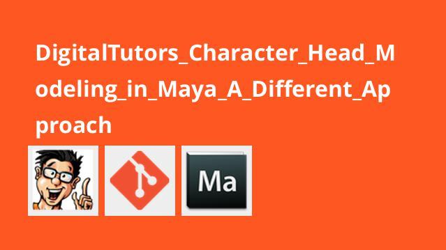 DigitalTutors Character Head Modeling in Maya A Different Approach